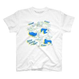 パルクールするどうぶつーズ 青黄 T-Shirt
