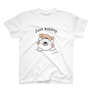 ポポ&ココ(Just kidding) T-shirts