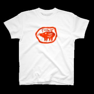 カクレガのうりんぼ T-shirts