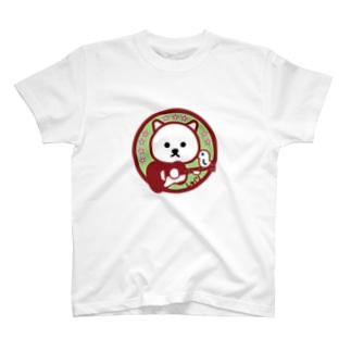 パ紋No.3331 しゅくり T-shirts