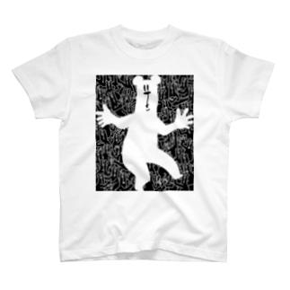 シルエットTシャツ(うざいくまです。) T-shirts
