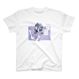 梅雨 T-shirts