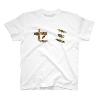 昆虫フォント セミ T-shirts