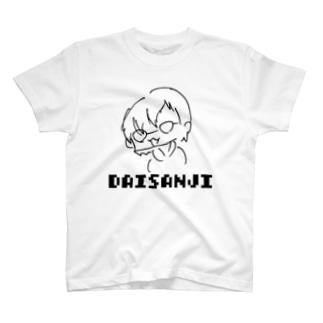 DAISANJI T-shirts