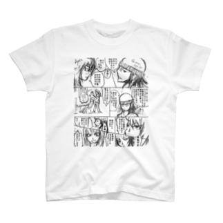とあるウェブデザイナーとバンギャのBirthDay Present Tシャツ T-shirts