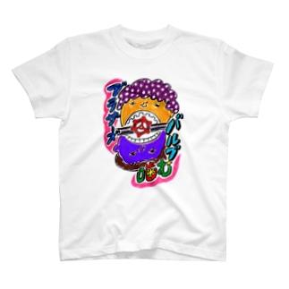 バブル噛むブラザーズ T-shirts