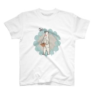 森にいるクマさん背面有ver. T-shirts