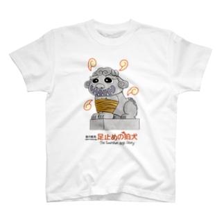 狛犬阿くん T-shirts