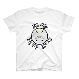 龍くん。 T-shirts