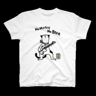 さややん。のお店のビールも音楽も大事大事 T-shirts