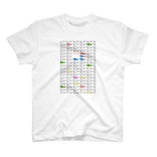 おさかな T-shirts
