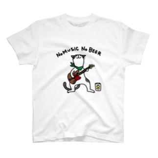 ビールも音楽も大事(カラー) T-shirts