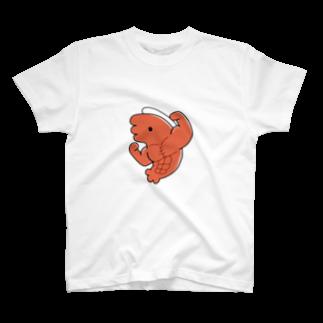 995(キュウキュウゴ)のむきむきえび T-shirts