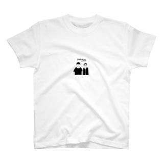 yoshidaya T-shirts