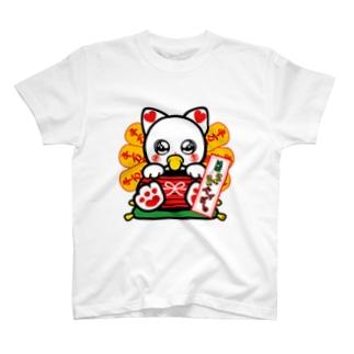 浅草にゃんにゃんベイビー2 T-shirts