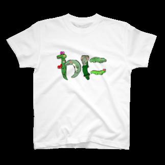 イラストレーター yasijunのわにワニわに T-shirts
