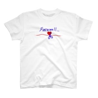 別れ T-shirts
