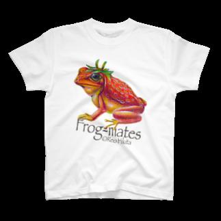 引田玲雄 / Reo Hikitaのカエルメイト(Frog-mates)より「イチゴガエル」 T-shirts