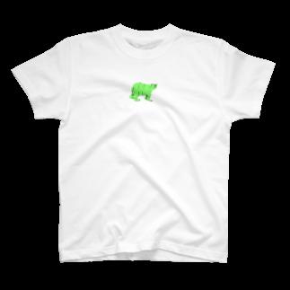 若林の蛍光クマ T-shirts
