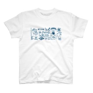 釣りが好きなんです T-shirts