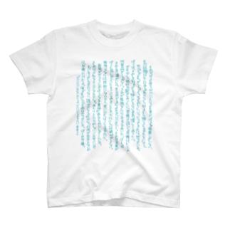 「かわいいだけじゃない私たちの、かわいいだけの平凡。」 T-shirts