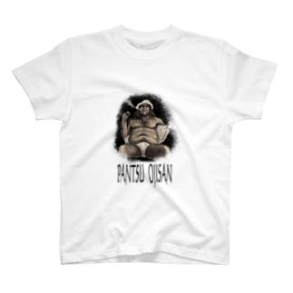 パンツおじさん T-shirts