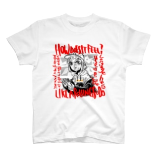 How does it feel? T-shirts