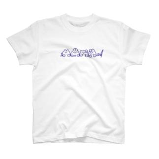 ひょっこりのんびり T-shirts