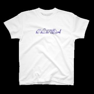 このこそのこあのこのひょっこりのんびり T-shirts