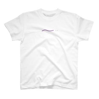 ~~、ワタシをテメエのダシにすんな T-shirts