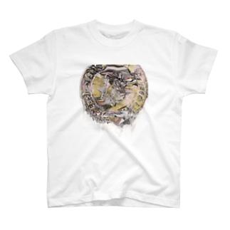 Bitcoin - gld T-shirts