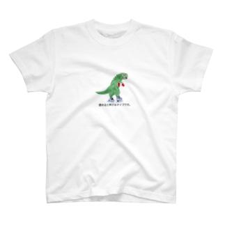 褒めると伸びるタイプです2 T-shirts