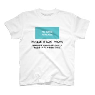 #65C8D0色の愛 T-shirts