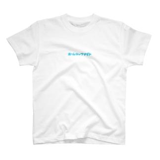 ホームシックナイト 🌛 T-shirts
