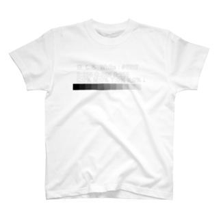 白であることを強調してくるやつ T-shirts