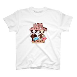 もぐもぐふれんず-チョコレートいっぱい! T-shirts