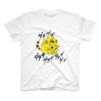 ドラムネコ(ダラダ入り) T-shirts