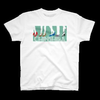 デリーのちんしば(ちんシバ) T-shirts