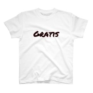 荒文字 T-shirts
