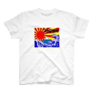 I♡ JAPAN 富士山/波  T-shirts