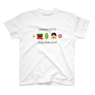 ONIWA-SOTO FUKUWA-UCHI(ホワイト) Tシャツ