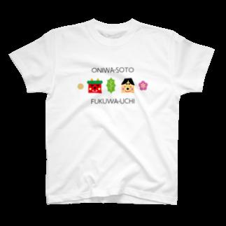 YASUKOのONIWA-SOTO FUKUWA-UCHI(ホワイト) T-shirts