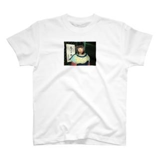 5トン T-shirts