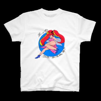 くるおしのラブ溢れてる? T-shirts