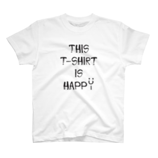 This t-shirt is happy T-shirts