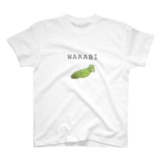 蕨スキスキグッズその2 T-shirts