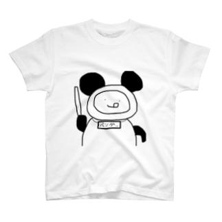 着ぐるみじゃないよ2 T-shirts