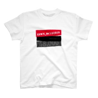 YAKUMAN - KOKUSHIMUSO T-shirts