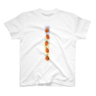 干し柿 T-shirts