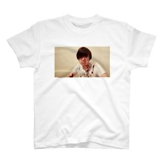 助けて T-shirts